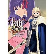 Fate/stay night(7) (角川コミックス・エース)