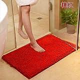 Multi-Color Verdickung Wohnzimmer Teppich Tür Matte Bad Tür saugfähigen Pad, 40 * 60cm 2Packungen,brillante rot