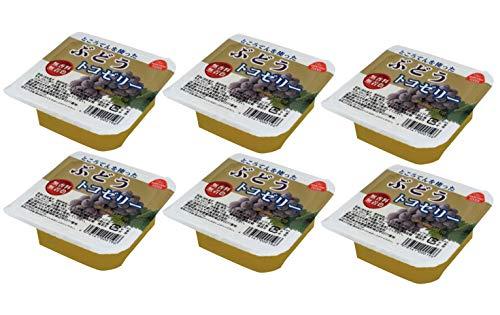無添加 フルーツ トコゼリー ( ブドウ )130g ×6個★ コンパクト ★ぶどうをミキサーにかけて作ったジュースと 国産りんごジュースを合わせ、土佐の海で採れた 天草・寒天・特製蒟蒻粉で固めたゼリーです。 香料・保存料・着色料を使っていませんので、 果