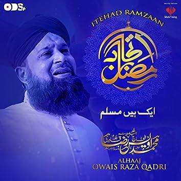 Itehad Ramzaan - Single