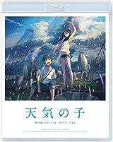 新海誠監督「天気の子」BD/4K Ultra HDが5月リリース