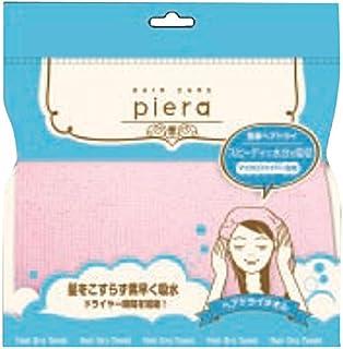 piera(ピエラ) ヘアドライタオル (PIE701E)
