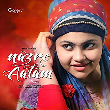 Nazre Aalam