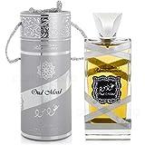 New Tawakkal Perfumes - Eau de parfum Oud Mood Reminiscence de Lattafa Perfumes - Frais et oriental