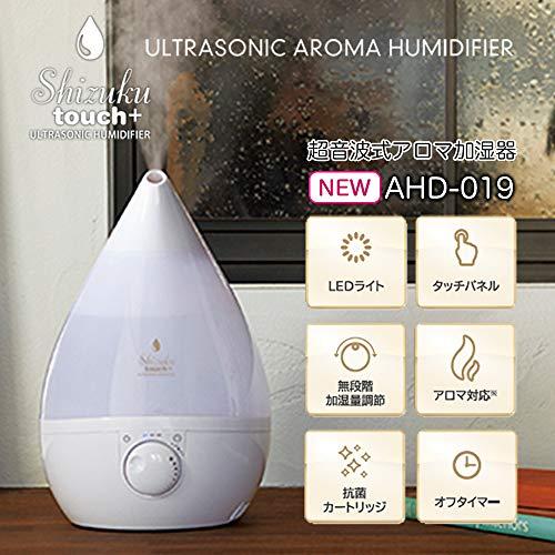 アピックス超音波アロマ加湿器カフェブラウンAHD-019正規品景品付き!