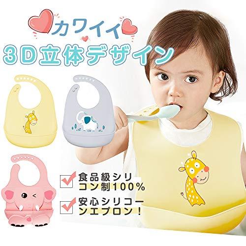 QUANS お食事エプロン シリコン100% 赤ちゃん ベビーエプロン 柔らかいよだれかけ 軽量 防水 食器洗い機洗浄と消毒OK 持ち運びも便利 ソフトスタイ 立体ポケット付き 保育園 6ヵ月~4歳子供用 可愛く (B-鹿が萌える(あさぎいろ))