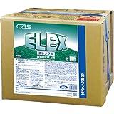 シーバイエス エレックス 18L 3207 (取寄品)