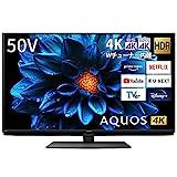 シャープ 50V型 液晶 テレビ AQUOS 4T-C50DN2 4K チューナー内蔵 Android TV (2021年モデル)