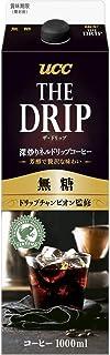 UCC The DRIP 無糖 コーヒー 紙パック 1000ml ×12本