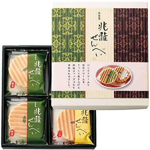 京都 土産 兆雅せんべい 1箱 (国内旅行 日本 京都 お土産)