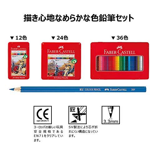 『ファーバーカステル 油性色鉛筆 平缶 36色セット TFC-CP/36C』の5枚目の画像