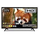 アイリスオーヤマ 32V型 液晶テレビ 32WB10P ハイビジョン 裏番組録画対応 外付HDD録画対応