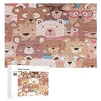 かわいいセットクマ エ Beer Cute 300ピースのパズル木製パズル大人の贈り物子供の誕生日プレゼント