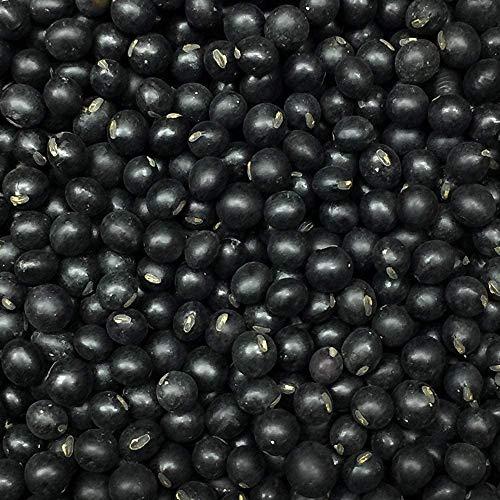 黒千石大豆 - 北海道産 ご飯と一緒に炊ける極小黒豆 (1kg)