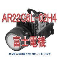富士電機 AR22G6L-02H4R 丸フレームフルガード形照光押しボタンスイッチ (白熱) オルタネイト AC110V (2b) (赤) NN