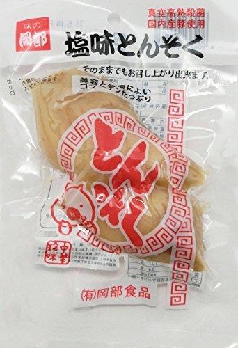 [前田家] 国産 豚 使用 味付 コラーゲン たっぷり 国内産 豚足 10本 とんそく 塩味 珍味