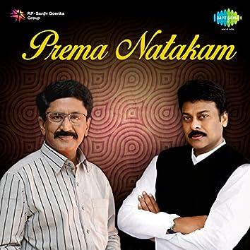 Prema Natakam (Original Motion Picture Soundtrack)