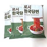 Fideos de cristal extra anchos, 5.2oz (150 g) para Korean Mukbang, Tteokbokki, Malatang Shabu Hot Pot Conjunto De 2