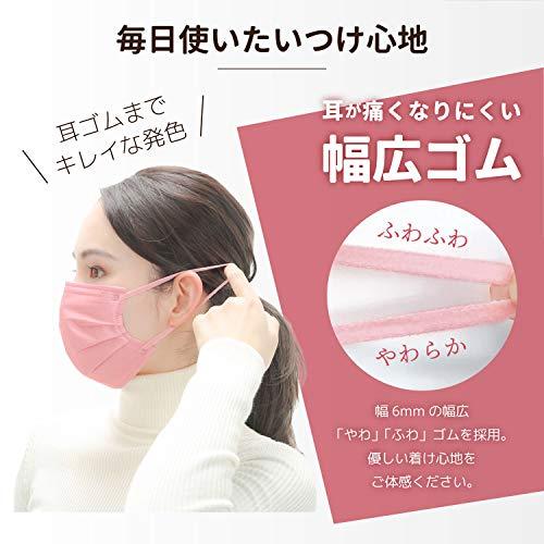 ISDG医食同源ドットコムスパンレース不織布カラーマスク個包装7枚入りピンク4袋セット