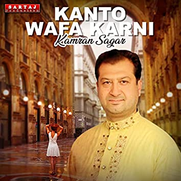 Kanto Wafa Karni
