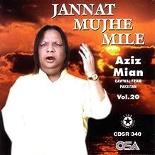 Jannat Mujhe Mile Na Mile