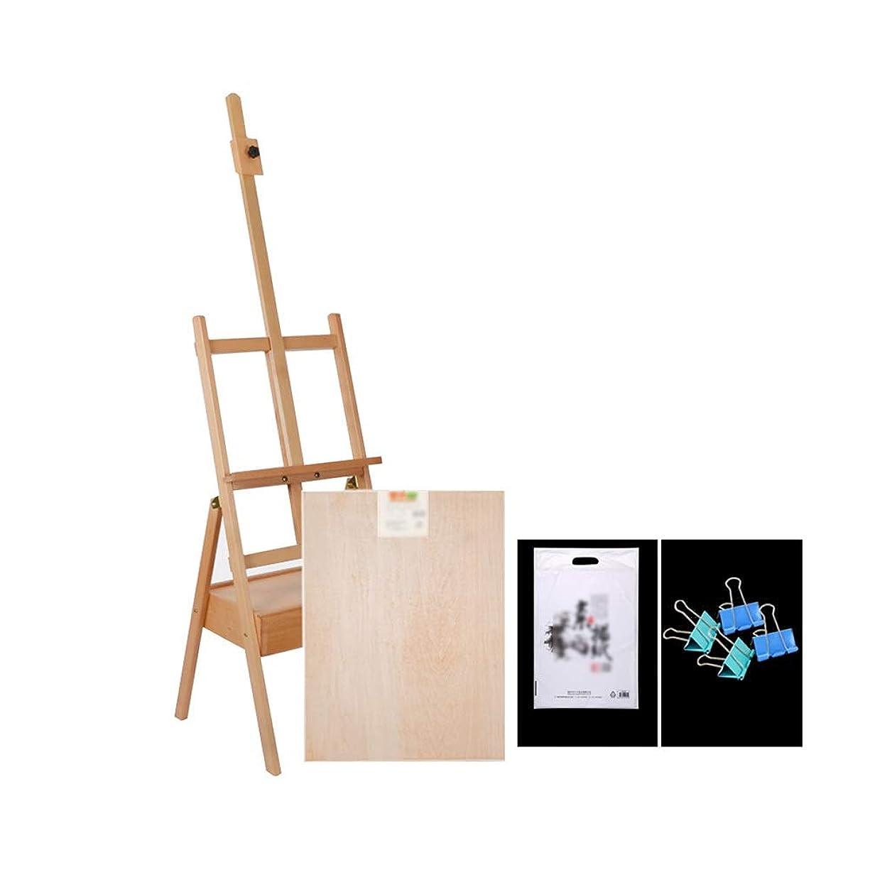 味わうパイント欠乏YY 頑丈な木の芸術のイーゼル、絵画およびデッサンのための油絵のイーゼル立場の芸術家、182CM調節可能な高い - 丸太色 (色 : With 4K Sketchpad)