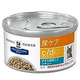 猫用 c/d ツナ&野菜りシチュー 82g 1缶