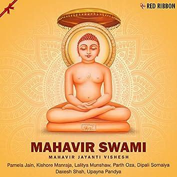 Mahavir Swami - Mahavir Jayanti Vishesh