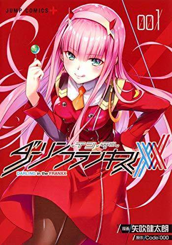 Darling in the Franxx 1 - Japanische Ausgabe (Jump Comics)