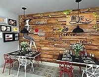 壁紙 レンガの壁のコーヒーショップ工業用装飾の背景壁壁画壁紙3Dカフェレストラン壁紙3D-3D_250x175cm