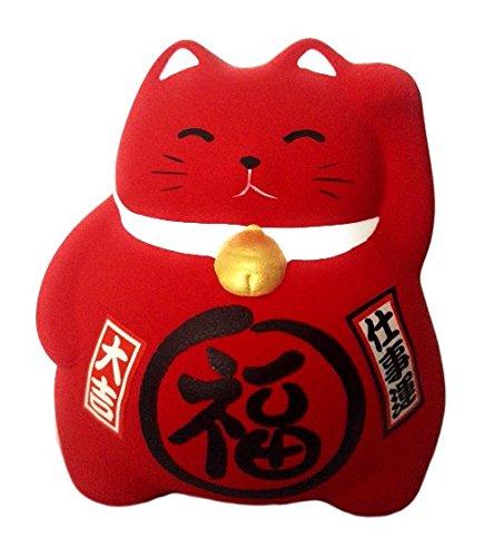 Hucha con diseño de gato grande Maneki Neko, 100% japonés, diferentes colores disponibles, cada uno con su simbología, rojo