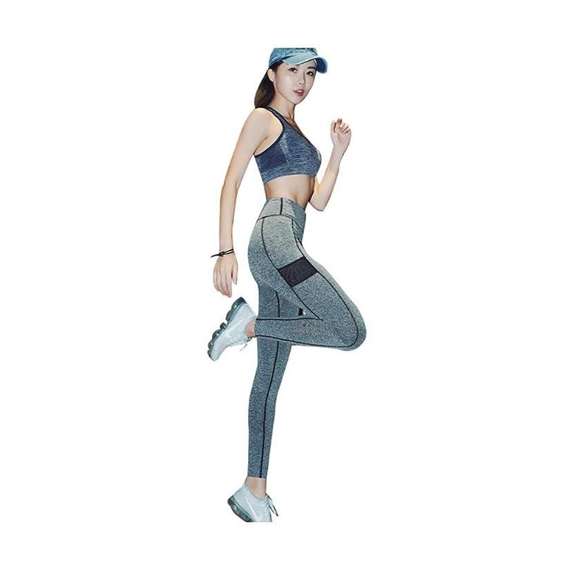 啓示誤解する一般化するレディーススポーツウェア速乾性通気性スポーツウェアフィットネスヨガ服スポーツウェア (Color : 1, Size : L)