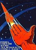 Poster im Stil der 60er Jahre, A3, Wandkunst, Poster,