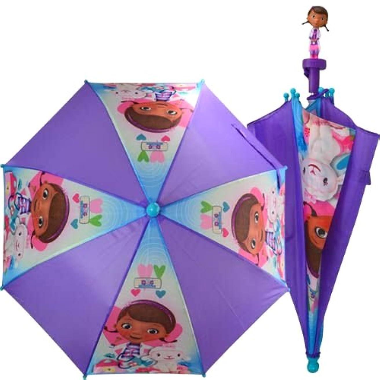 マディソン保存レイアウトDoc McStuffins(ドックはおもちゃドクター)Umbrella(傘 子供) [並行輸入品]