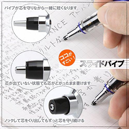三菱鉛筆『クルトガアドバンス0.5mm』