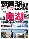 別冊つり人シリーズ 「琵琶湖岸釣りMAP 南湖 」 Vol.490