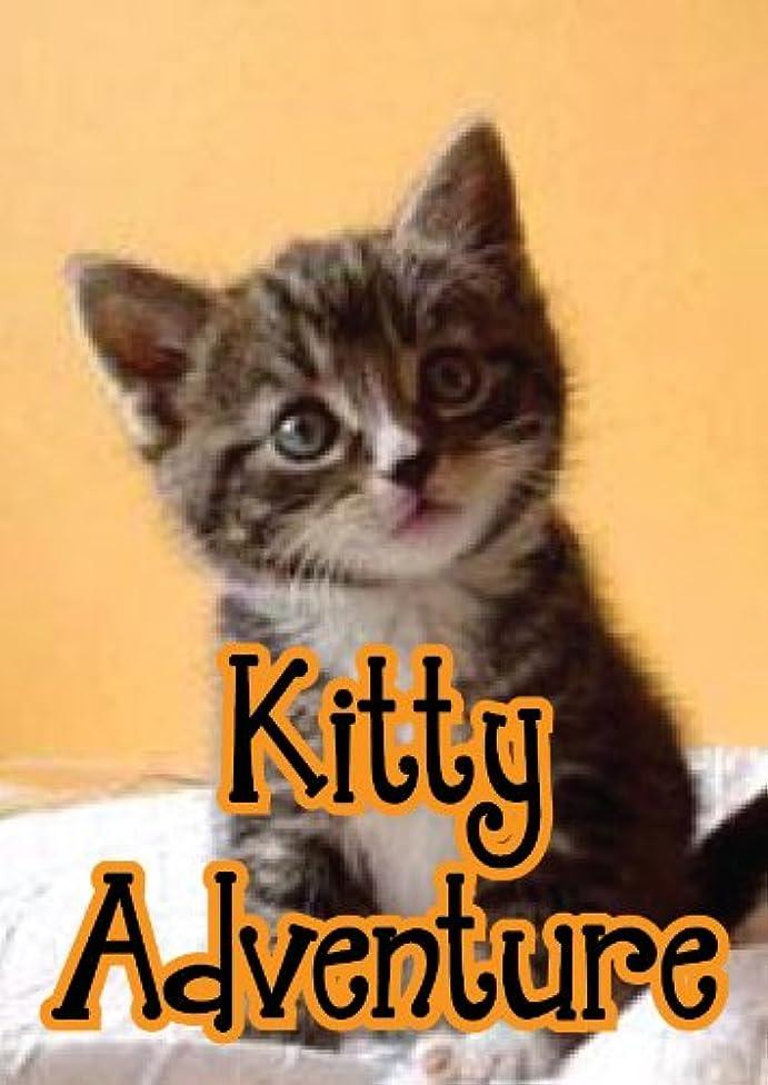 クランシーブラシ献身Kitty Adventure (A Learn to Read Picture Book for Kids) An easy reader series (English Edition)