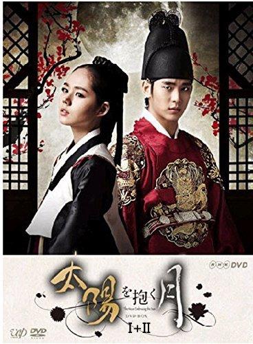 太陽を抱く月 DVD-BOX1+2 12枚組み(完全版)2013) 出演 ハン・ガイン、キム・スヒョン、 チョン・イル