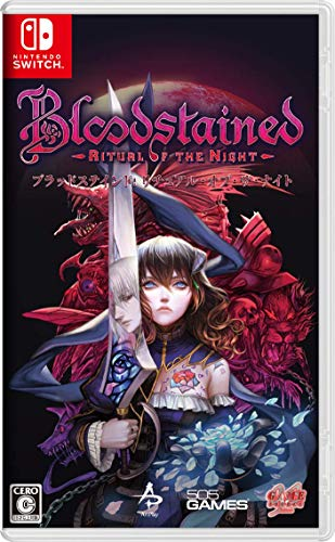 GameSourceEntertainment『Bloodstained:RitualoftheNight』