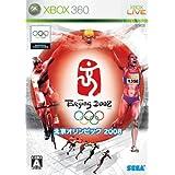 北京オリンピック 2008 - Xbox360