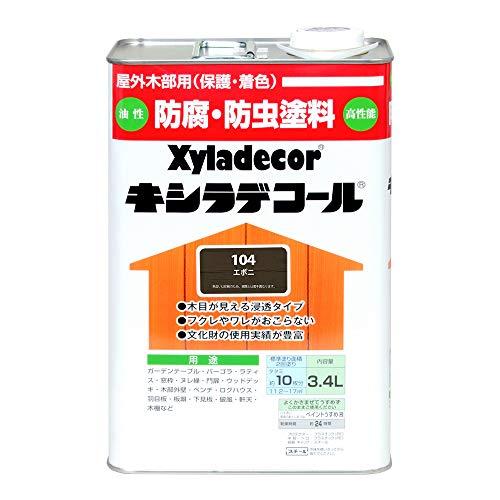 大阪ガスケミカル株式会社 キシラデコール エボニ 3.4L