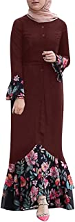 Yuege Muslim Fashion Special Occasion A Line Dress for Women