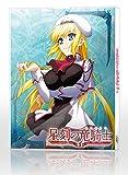 星刻の竜騎士 第2巻【DVD】[DVD]