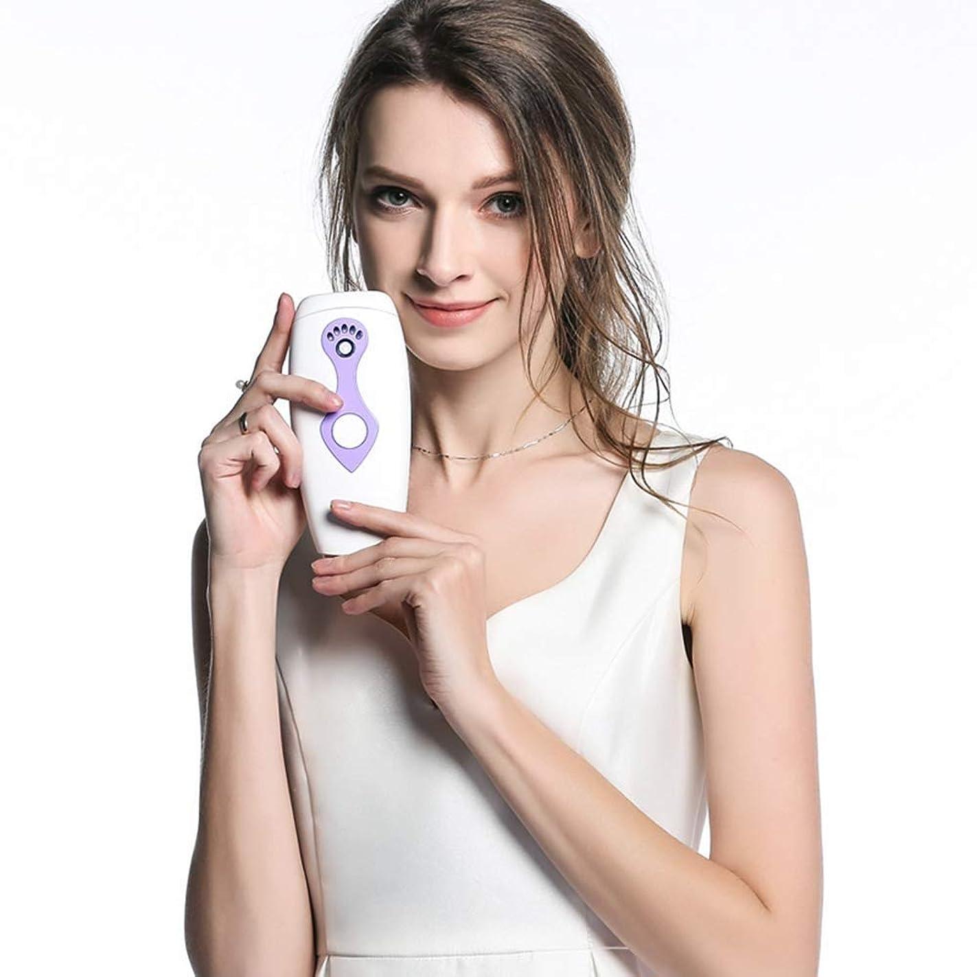 導体矢遠近法Trliy- 電気レーザー脱毛器、女性および男性のための携帯用痛みのないシェーバーの永久的な毛の取り外しの器械を満たすIPL光子
