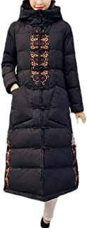 Womens Winter Long Down Coat Hooded Maxi Puffer Jacket Parka Overcoats