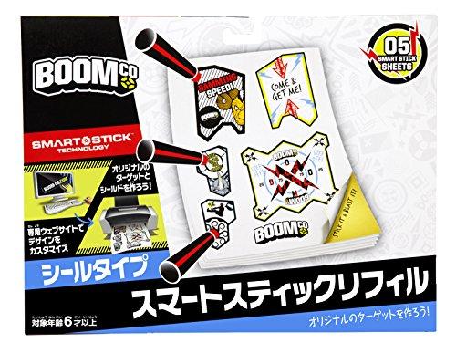 Mattel Boomco BBY17 - Nachfüllpack, Zielscheibensticker zum Ausdrucken