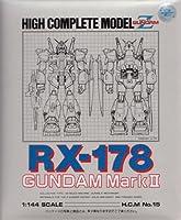 HCM RX-178 ガンダムマークII