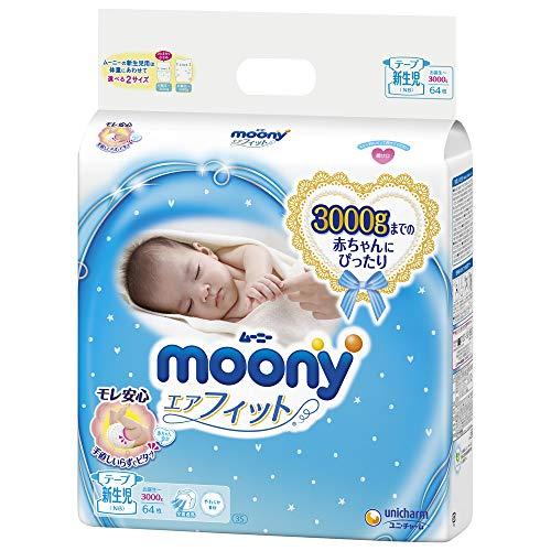 ムーニー テープ 新生児 (お誕生~3000g) 64枚