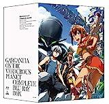 翠星のガルガンティア Complete Blu-ray BOX(...[Blu-ray/ブルーレイ]