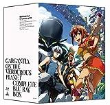 「翠星のガルガンティア」のすべてを収録したBD-BOX 3月発売。CMムービー公開